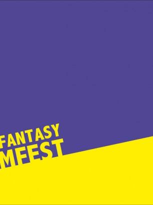 filmfest8